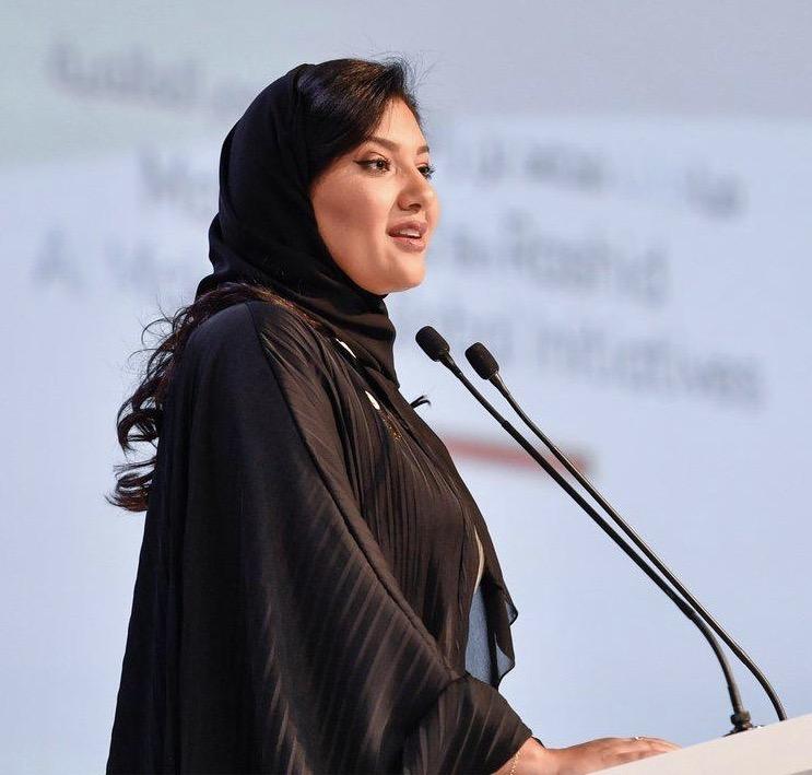 الأميرة ريما بنت بندر بن سلطان ال سعود