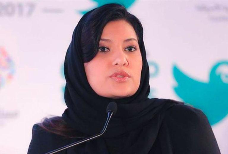 تعرف على الأميرة ريما بنت بندر بن سلطان أول سفيرة سعودية؟ وماذا قالت في أول تصريح لها؟