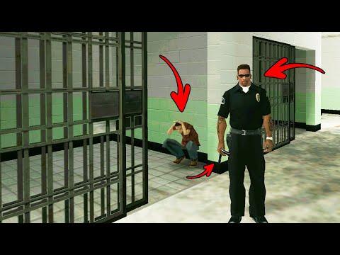 كلمات سر سان اندرس زي شرطي- شفرات جاتا سان اندرس ملابس الشرطة