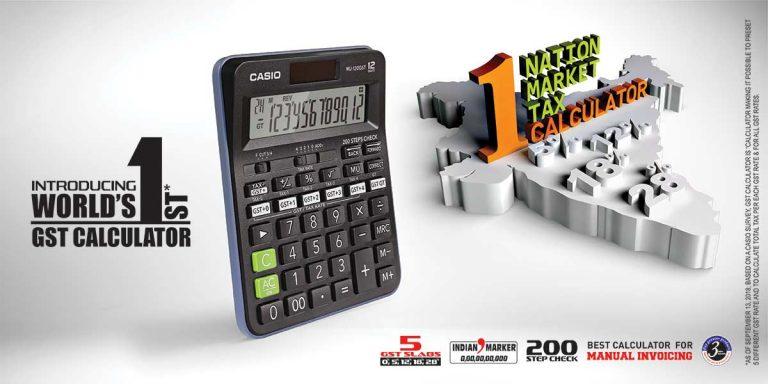 اسرار وشفرات الآلة الحاسبة كاسيو casio