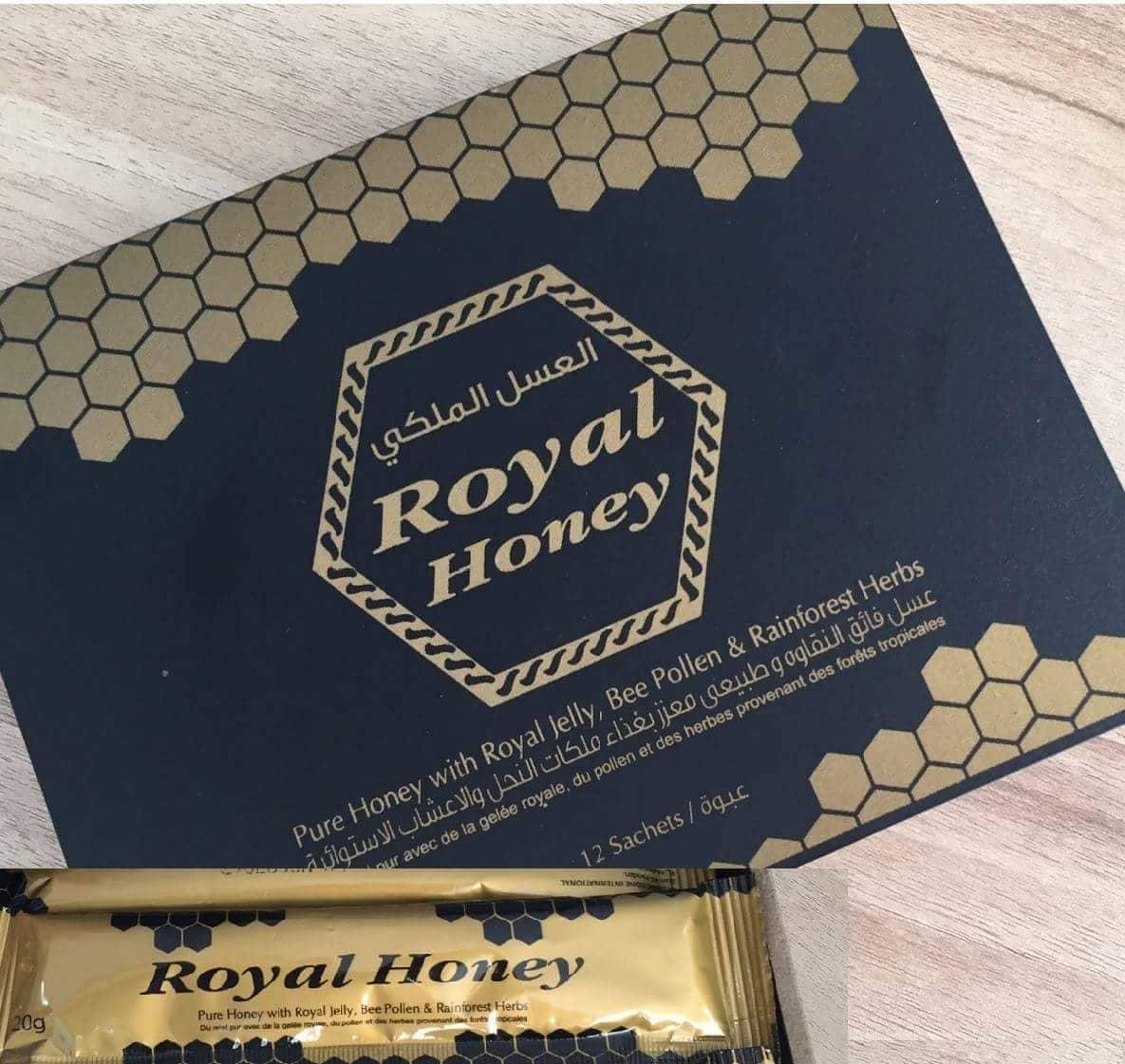 العسل الملكي للرجال والنساء