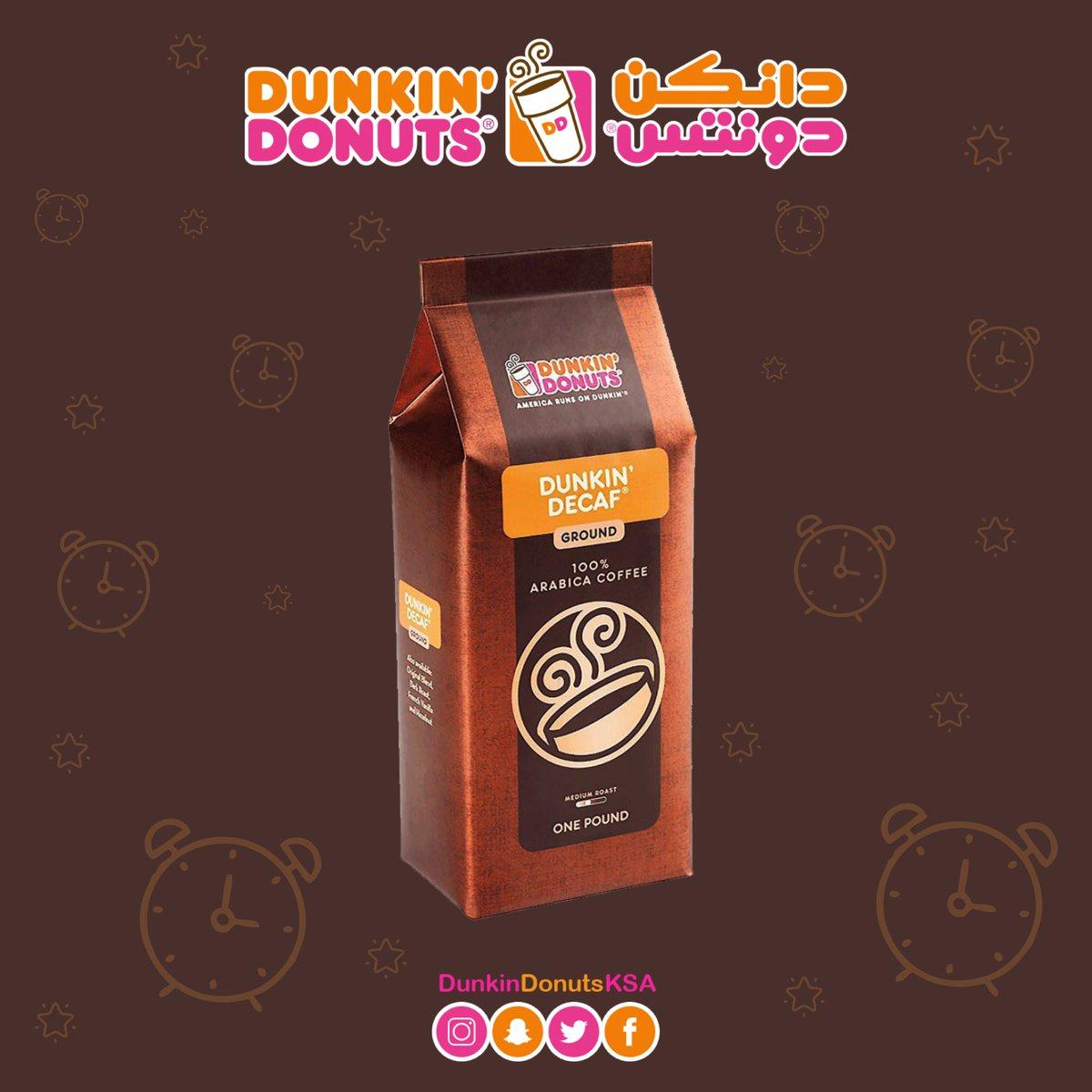 انواع قهوة دانكن المطحونة