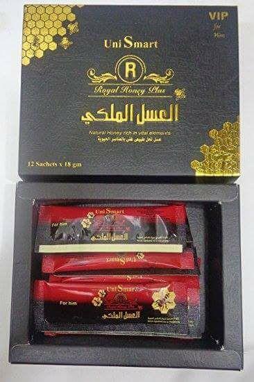 سعر العسل الملكي uni smart