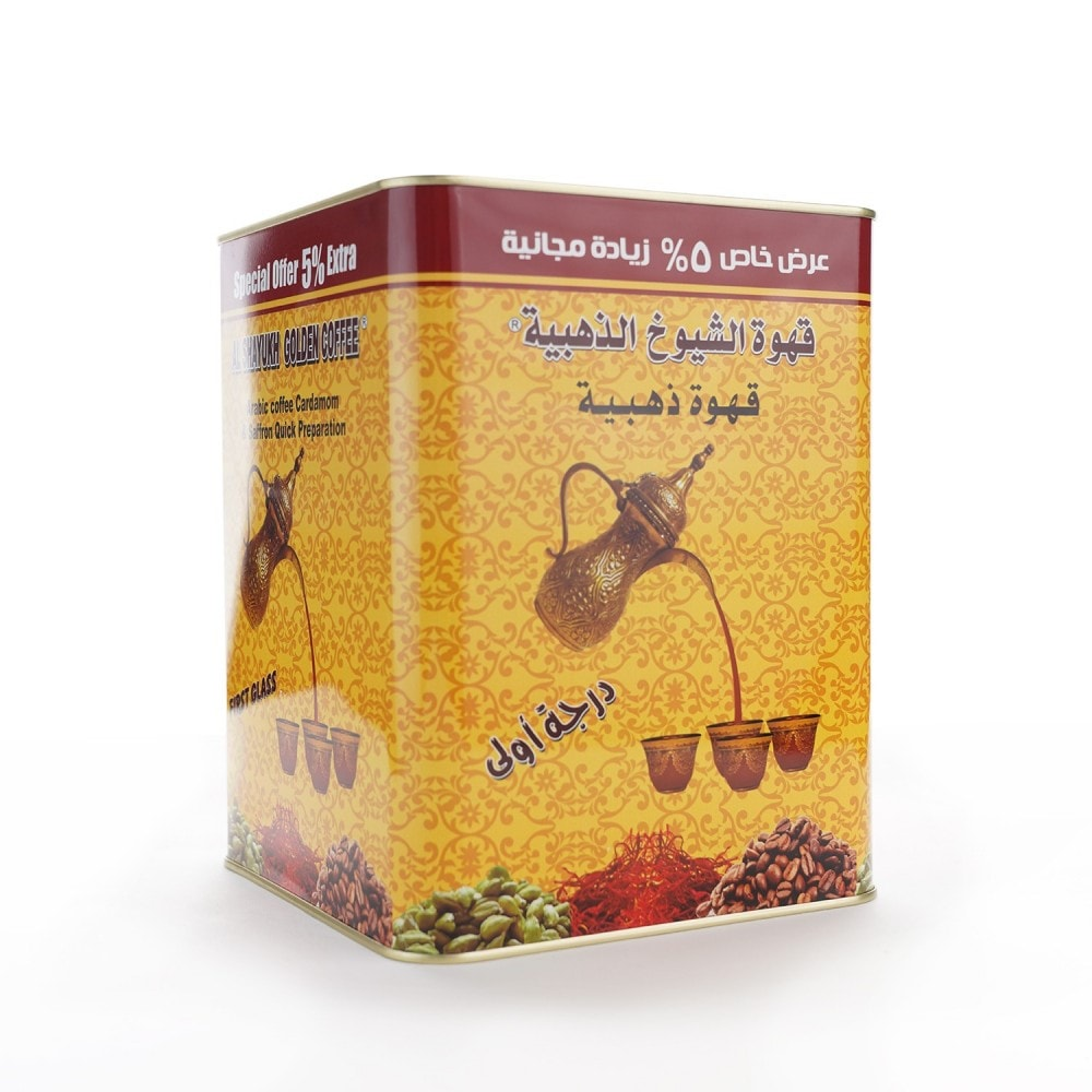 قهوة الشيوخ العربية من النعمان