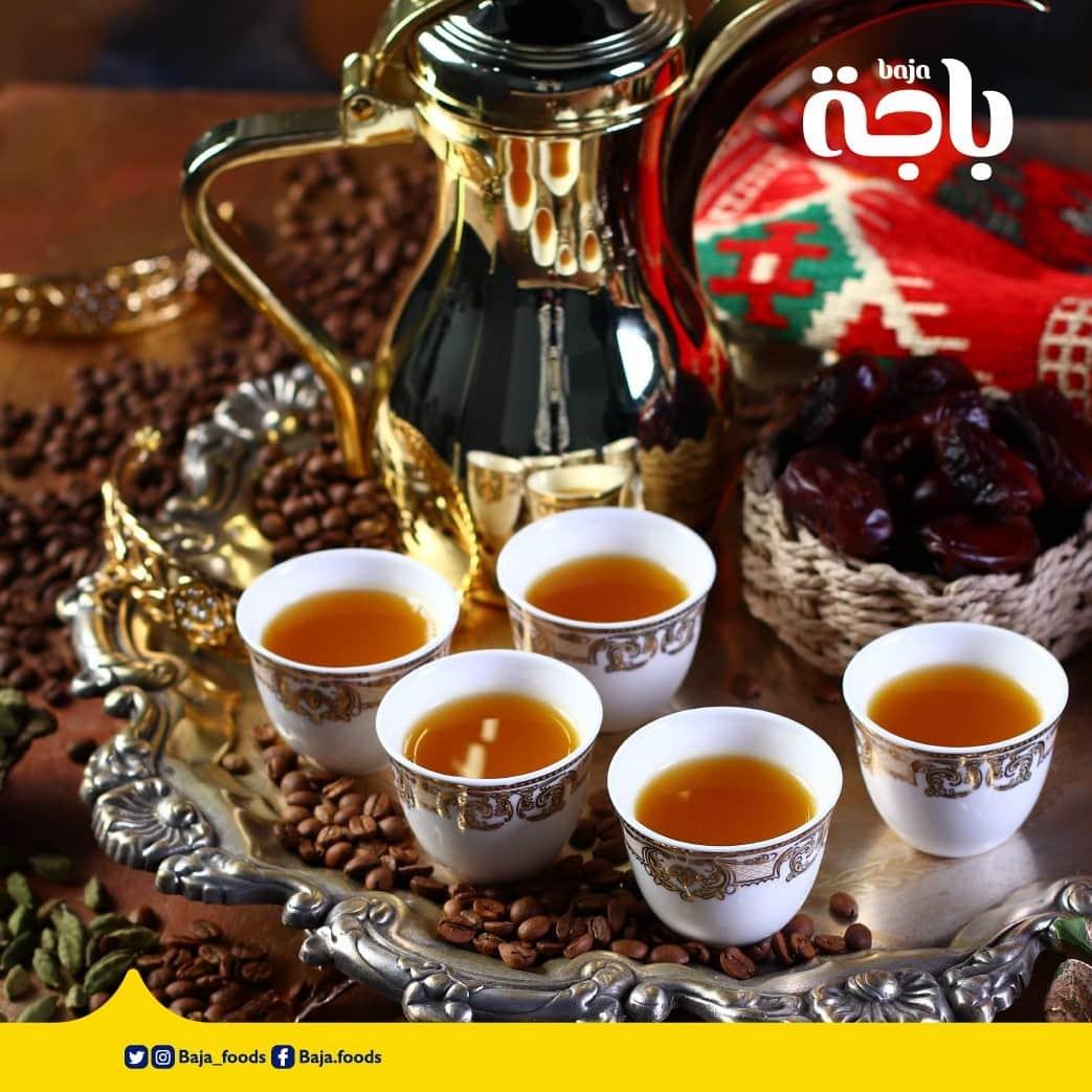 قهوة عربية خولاني من باجه