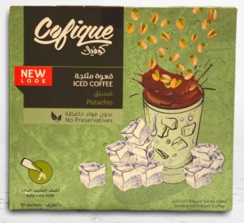 قهوة مثلجة كوفيك بالفستق