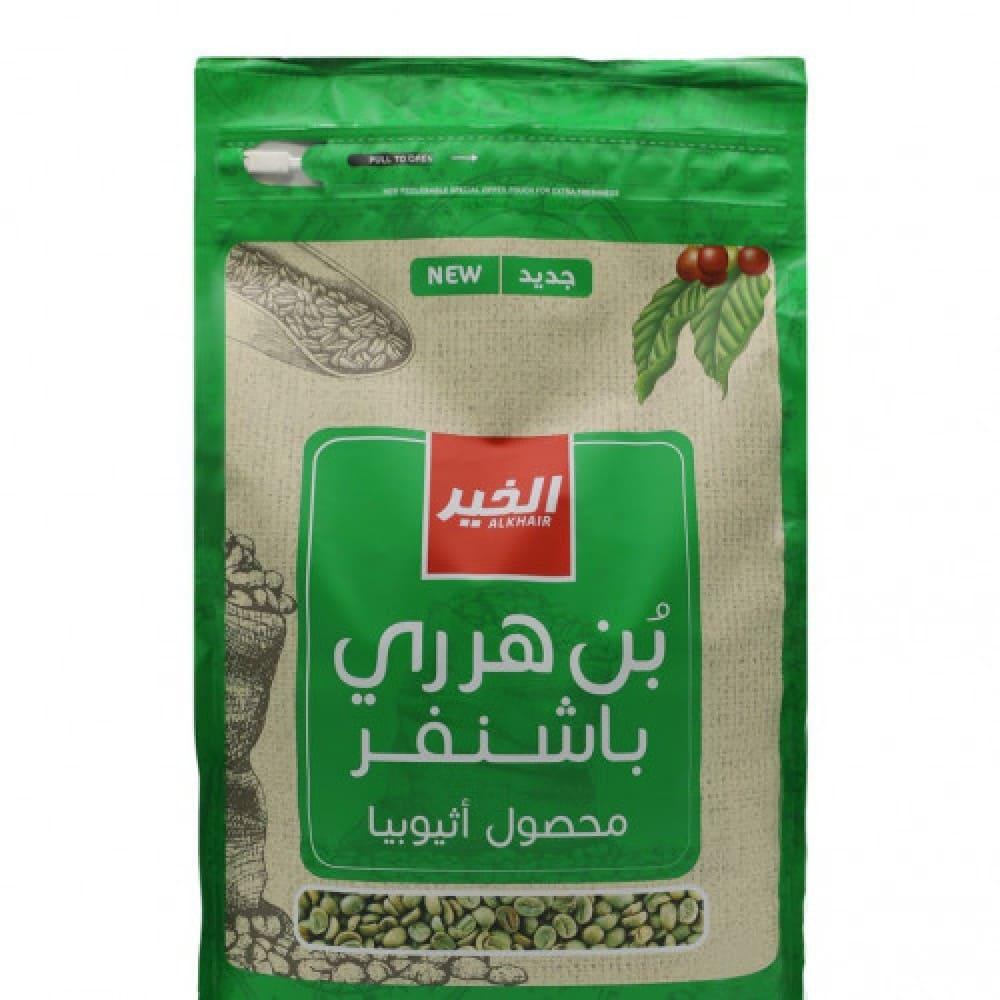 قهوة هرري عربية سريعة التحضير
