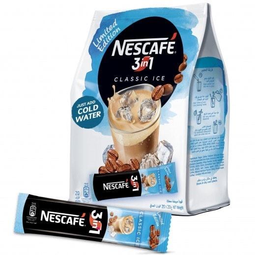 نسكافية قهوة باردة مثلجة