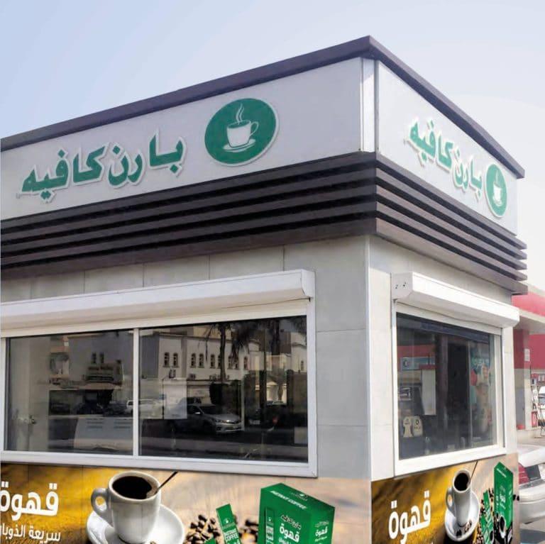 اسماء واسعار افضل انواع مشروبات بارنيز الباردة والساخنة 2021 في السعودية