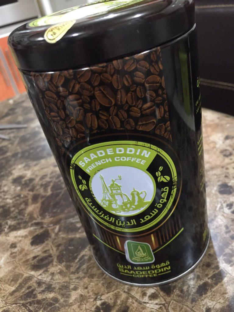 افضل قهوة فرنسية بالبندق يرغب الكثيرون في معرفة أجود الأنواع لأنها ذات مذاق فريد كما أن مشروب القهوة يعد من أقدم المشروبات التي عرفها العرب