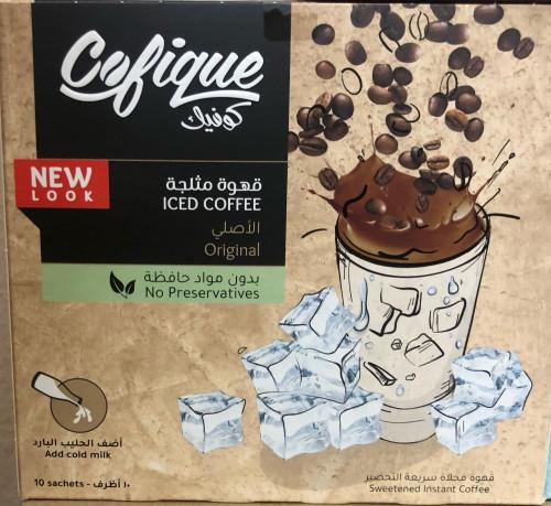 ظروف قهوه بارده مثلجة كوفيك