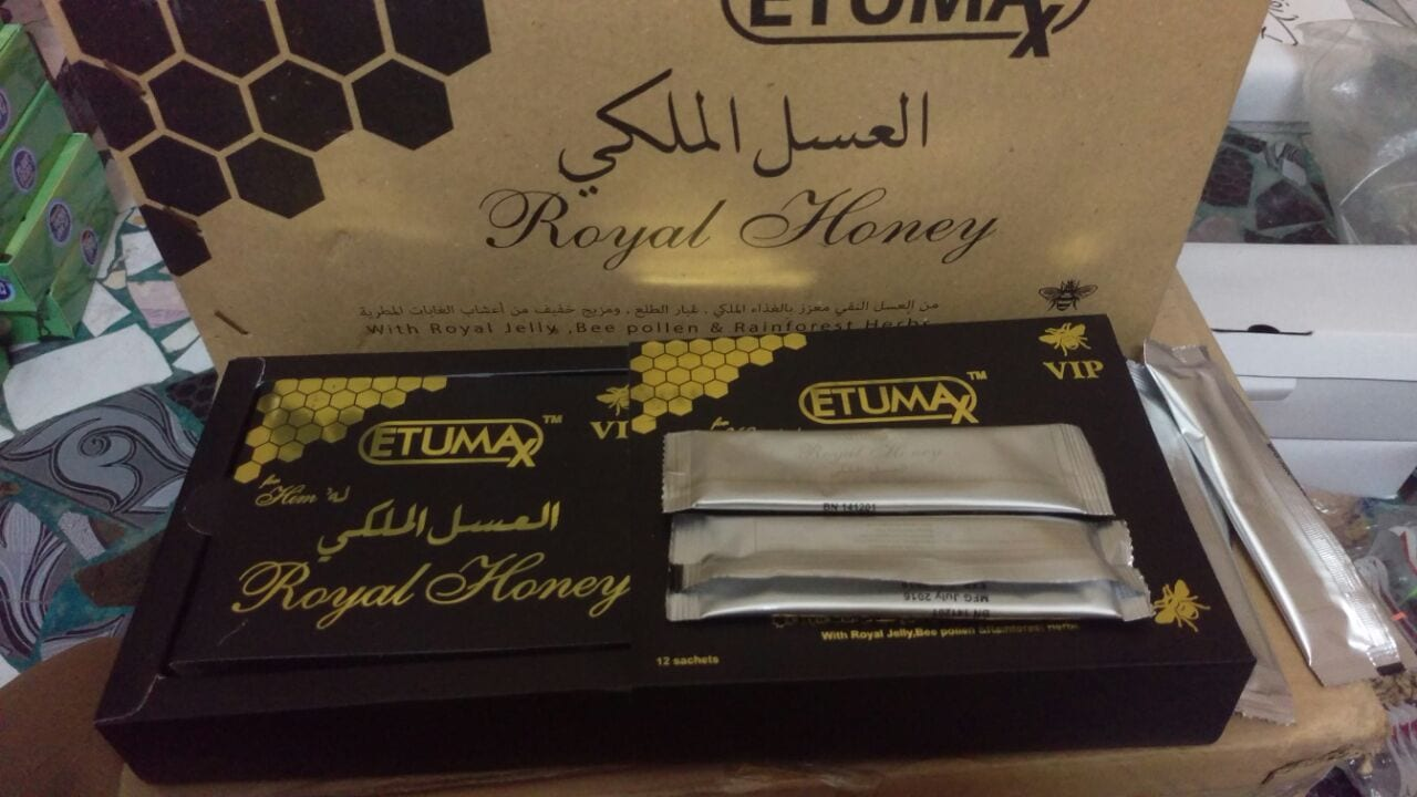 طريقة استخدام العسل الملكي