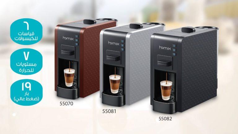 انواع ماكينة قهوة homix واسعارها homix coffee maker كبسولات، ساكو