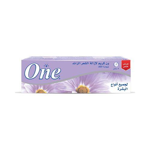 كريم وان للرجال والنساء one remover
