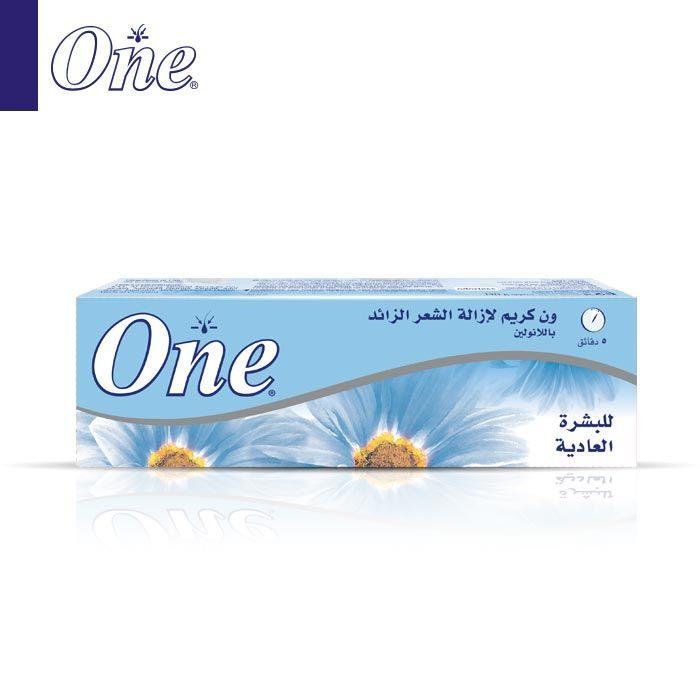 كريم one لازالة الشعر للنساء
